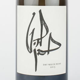 יינות להט של איתי להט