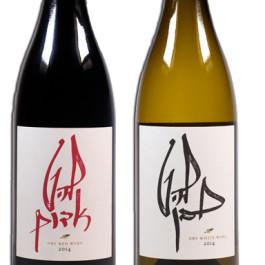 יינות להט אדום ולהט לבן צילום איל קרן
